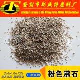Media de filtro de la zeolita de la fuente del fabricante para el tratamiento de aguas residuales