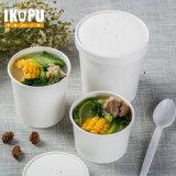 Устранимый водоустойчивый шар салата упаковки еды