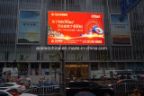 Publicidade ao ar livre Visor LED RGB visível (P10, P8, P6, P5) com baixo preço de fábrica