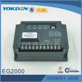 발전기 예비 품목 속력 조절기 Eg2000