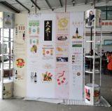 Портативная алюминиевая будочка торговой выставки индикации