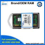低密度256mbx8のランダムアクセスメモリDDR2 4GBのラップトップ