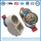 Счетчик воды Dn15m основной предоплащенный дистанционный
