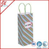 Shoppers verde de la guinga impresos impresión personalizada al por menor de lujo bolsas de papel