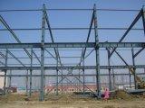 鉄骨構造の倉庫の物質的な鋼鉄の梁