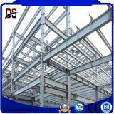 倉庫のためのカスタム鉄骨構造