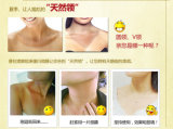 Anti-Arruga de la máscara del colágeno de Pil'aten que pone firme blanqueando la máscara antienvejecedora del cuello del cuidado de Sun de la máscara del cuerpo