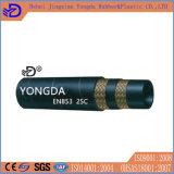 Hochdruckumsponnener hydraulischer Gummischlauch des Stahldraht-SAE100r1/R2