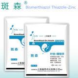 정립 살균제 Bismerthiazol 새로운 합성 Thiazole 아연 Batericide 공동성 에이전트