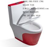 熱いワンピースまたは単一部分の極度のSiphonicの陶磁器の洗面所衛生製品