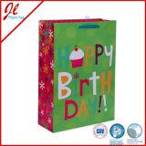 Мешки подарка Handmade бумаги бабочки форменный декоративные для малышей