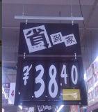 スーパーマーケットの昇進の表示プラスチックハングの価格の印のボード
