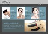 Внимательность кожи стороны корректоров пигментацией уборщика поры активированного угля Bioaoua забеливая лицевую маску
