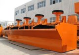 판매를 위한 금 채광 장비 또는 기계장치 또는 제조 선을%s 현대 기술 통 연결 형태 부상능력 /Flotation 기계 또는 Flotator