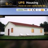 優秀な緑モジュラー具体的なプレハブの家は贅沢な装飾と耐火性にする