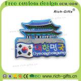 Vêtement coréen de cadeaux de décoration de réfrigérateur de souvenir respectueux de l'environnement promotionnel d'aimants (RC-KR)