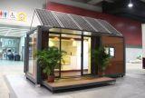 小型移動式出荷の貯蔵容器の家