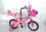 Bicis calientes de los niños Bicycle/Kids Bicycle/Kids de las ventas (SR-CG02)