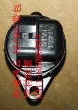 Valvola D5199 di Chery Fulwin Iac con buona qualità