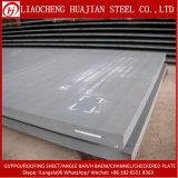 Placa de aço suave laminada a alta temperatura da alta qualidade para a placa da flange