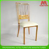 [ستيل فرم] فندق مأدبة يتعشّى كرسي تثبيت