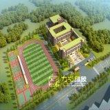 空中写真の学校の建築レンダリングのプロジェクト
