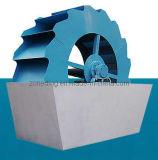 Seule machine à laver de sable de roulement de la vie (XSD2600)