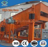 Heißes Circular Vibrating Screen für Mining Equipment (Yk1020)
