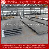 Углеродистая конструкционная сталь Тарелка с средней толщины