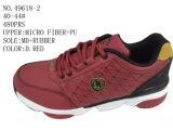 No 49618 ботинки ботинок спорта людей Stock