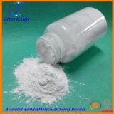 高い量によってはゼオライトの粉、作動した分子ふるいの粉が作動した