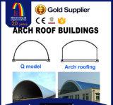 機械を形作る鋼鉄アーチの屋根