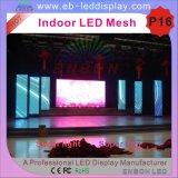Visualizzazione dell'interno della tenda di P16 LED per il contesto della fase