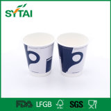 Стена пульсации/двойная стена/одностеночный устранимый бумажный стаканчик кофеего
