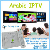Le meilleur arabe IPTV Box avec le MBC de Bein Sports, IPTV arabe Box Free TV Bein /Osn Arabox