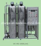 Système industriel de traitement des eaux de sel d'acier inoxydable