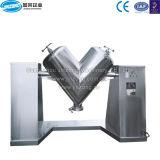 Jinzong Kaffee-Puder-Mischer-Mischmaschine