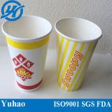 Costume descartável copos de papel impressos, copo de papel do chá excelente do leite da qualidade, copos de papel de matérias- primas