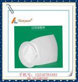 Sacchetto filtro liquido del PE/pp