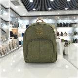 5개의 색깔 새로운 세척된 Kraft 종이 핸드백 큰 크기는 Backpacks (A080)