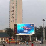 Цвет торгового центра напольный полный рекламируя доску индикации СИД