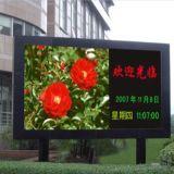 발광 다이오드 표시 모듈을 광고하는 P4 옥외 RGB