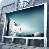 발광 다이오드 표시 널을 광고하는 상점가 옥외 풀 컬러