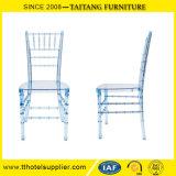 Cadeira de Chiavari Tiffany do plexiglás do espaço livre da venda por atacado da boa qualidade