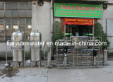 RO, der das reine Wasser herstellt Maschine 2000lph trinkt