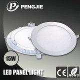 실내를위한 뜨거운 판매 15W 백색 LED 라이트 패널 (PJ4030)
