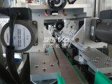 آليّة محبوب [وتر بوتّل] تقلّص علامة مميّزة يكمّل آلة