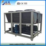 Kühler der Schrauben-120HP/industrieller Schrauben-Kühler-/Schrauben-Kühler-Preis