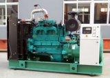 セリウムのCHPシステムが付いている公認200kw天燃ガスの発電機