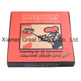 Boîte normale à pizza de carton de regard (PB160612)